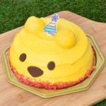 銀座コージーコーナー ディズニー「くまのプーさん」デコレーションケーキ