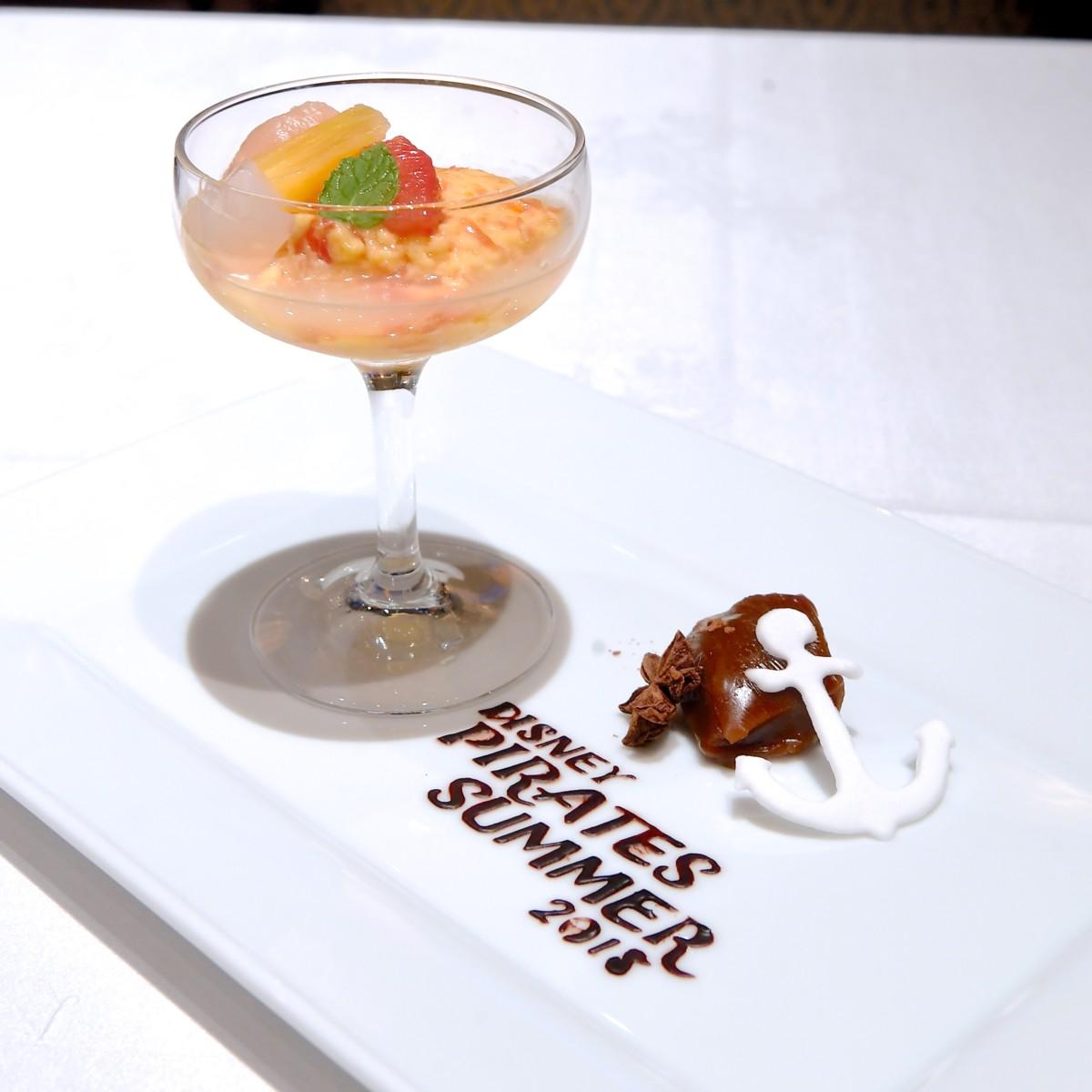 シルクロードガーデンレストラン パイレーツサマー2018スペシャルランチコース