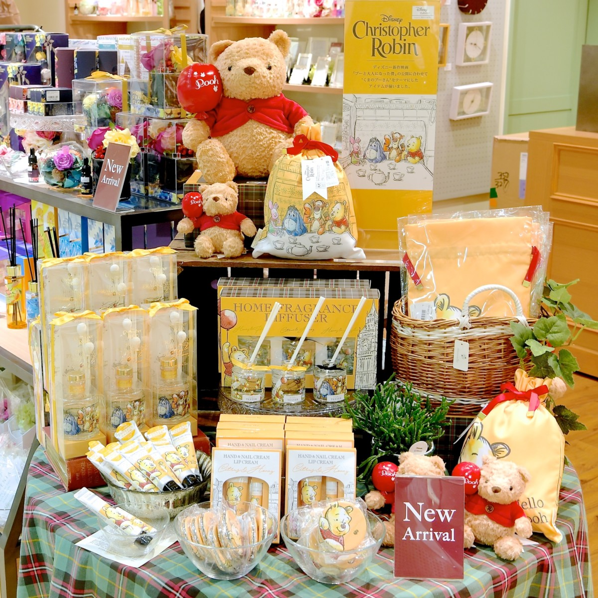 "Afternoon Tea LIVING「DISNEY Collection ""Winnie the Pooh""」"