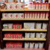 """秋の味覚がお菓子に!東京ディズニーランド""""Harvest Comforts""""お菓子のお土産"""