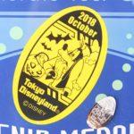 10月マンスリースーベニアメダル トゥモローランド・テラス横
