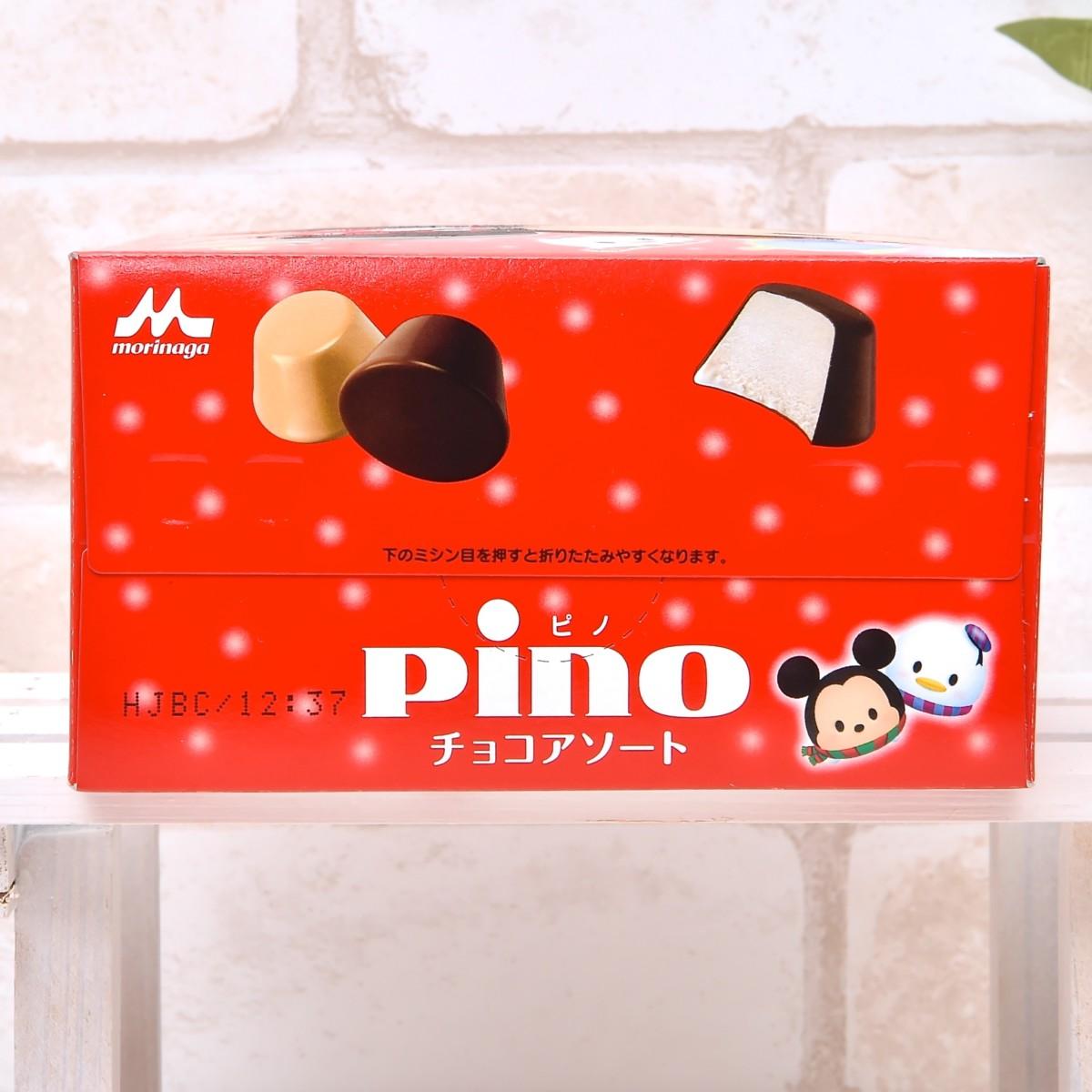 ピノ チョコアソート ミッキー サイド1