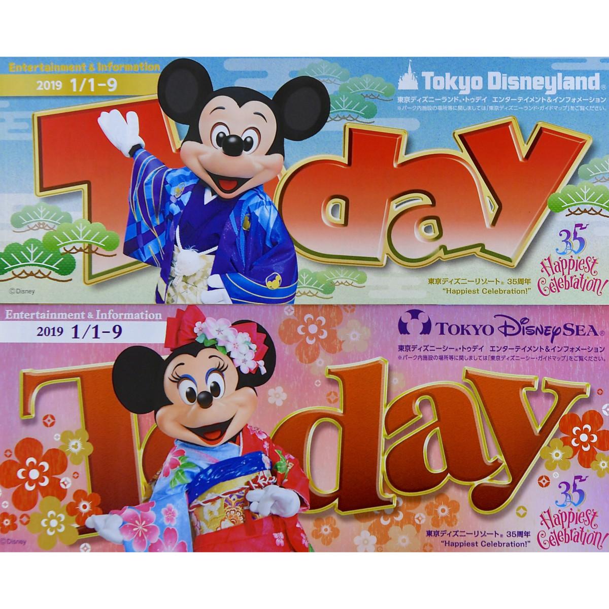 東京ディズニーリゾート「Today(トゥデイ)」まとめ2019/1/1