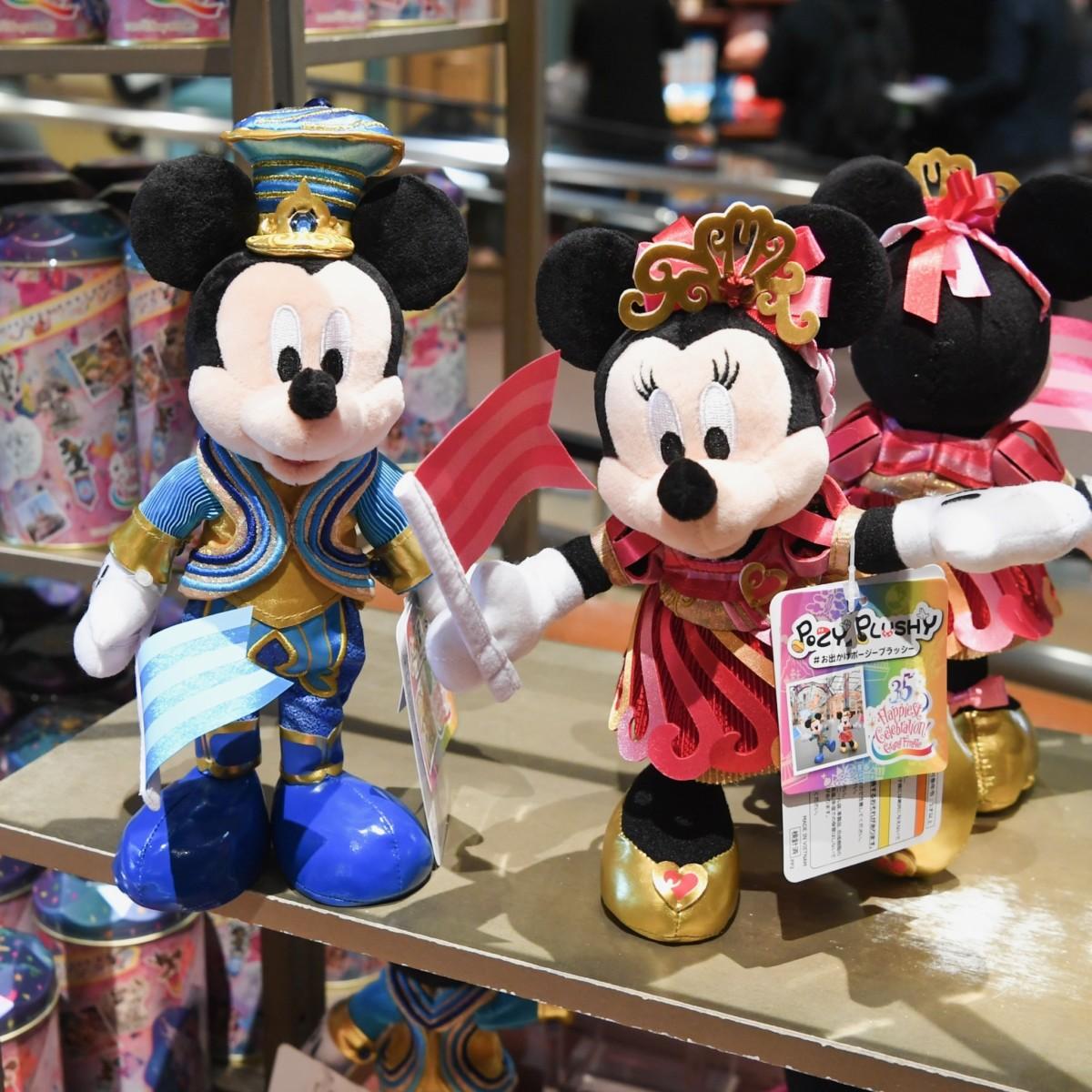 """東京ディズニーリゾート35周年""""Happiest Celebration!""""ポージープラッシー"""