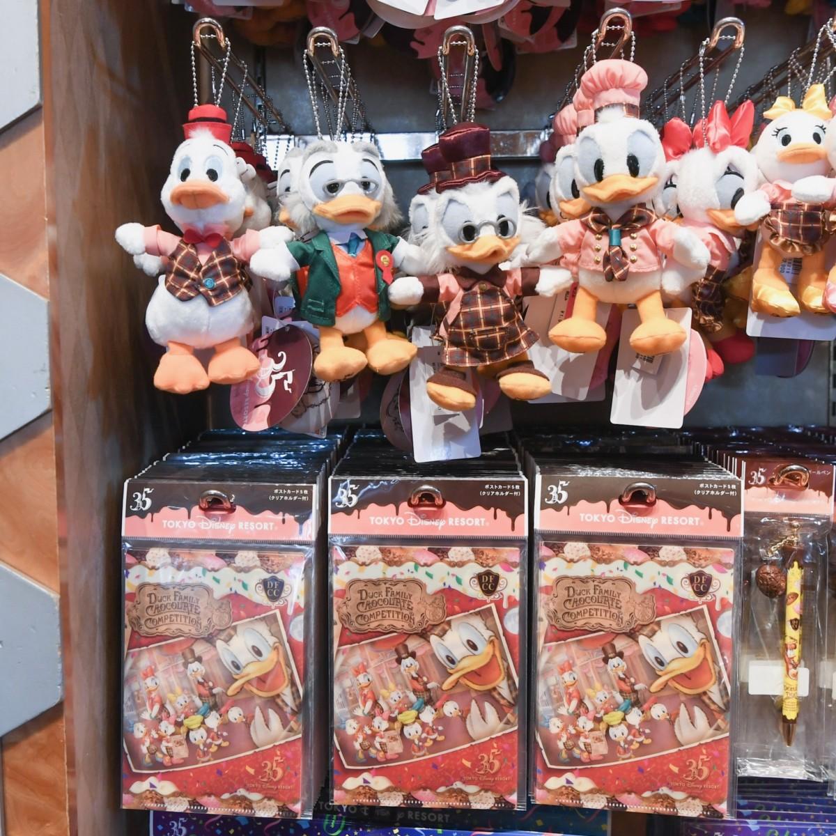 """東京ディズニーランド""""Happiest Celebration!""""グランドフィナーレチョコレートクランチグッズ"""