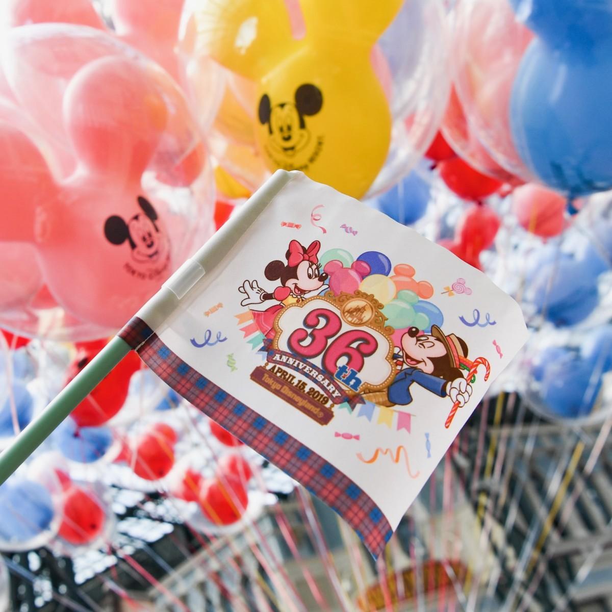 東京ディズニーランド36周年アニバーサリーグッズ・お土産