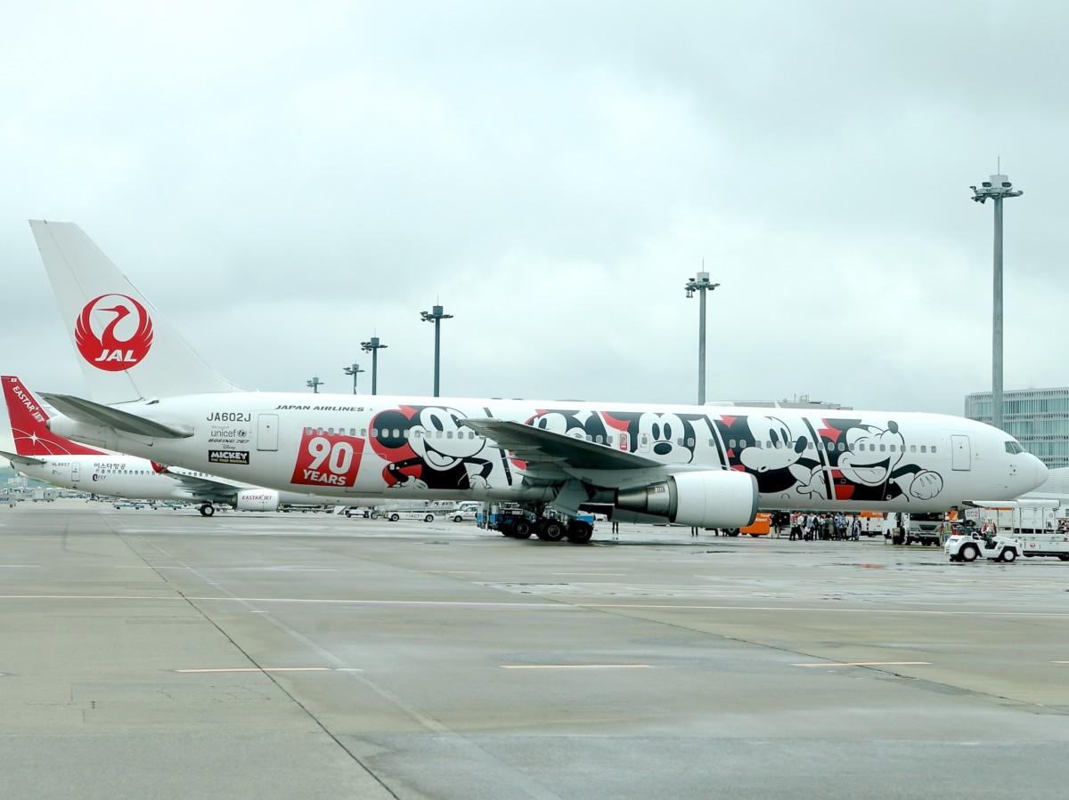 JAL DREAM EXPRESS 90(ドリーム エクスプレス 90)