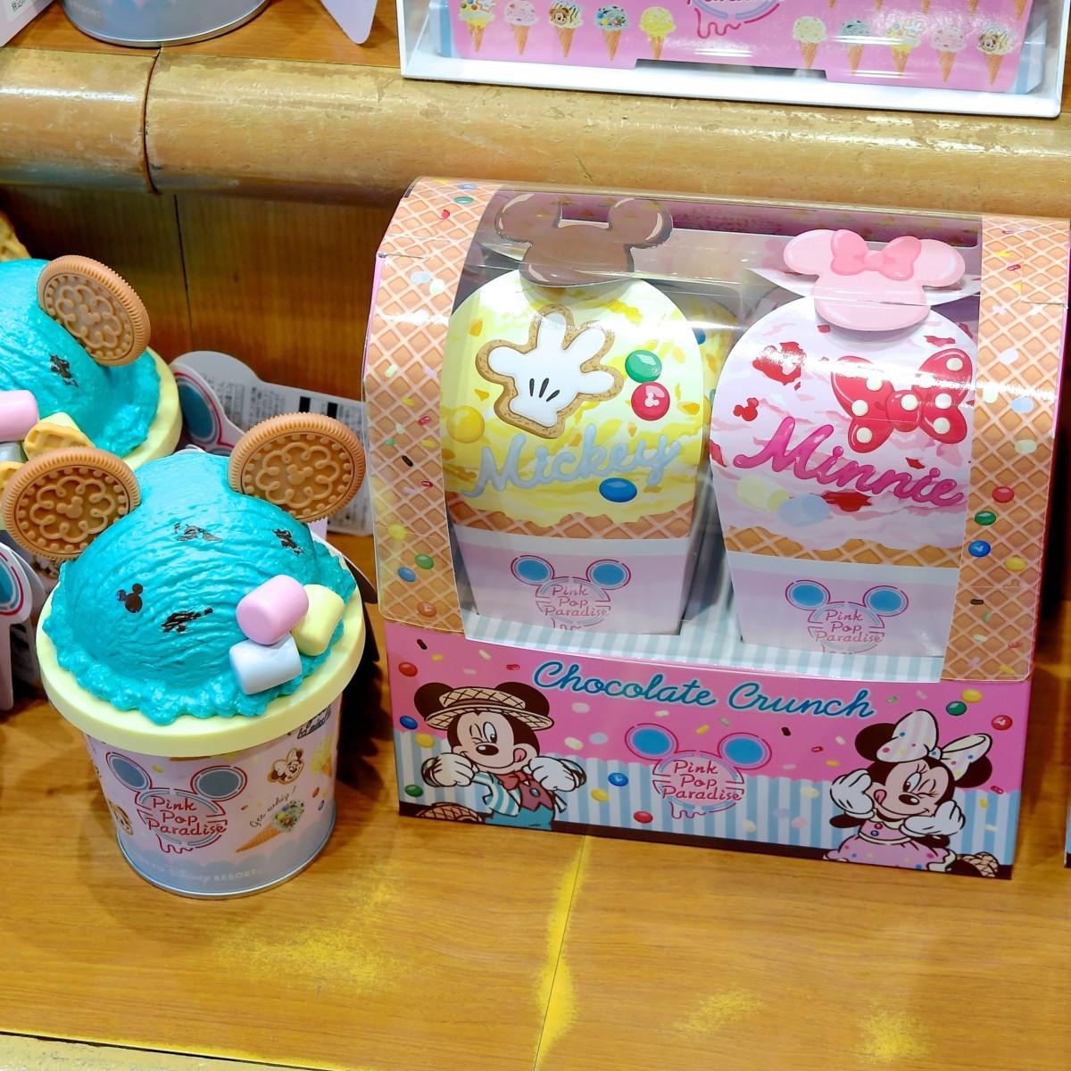 東京ディズニーランド「Pink Pop Paradise」デザインお菓子・お土産