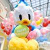 チップ&デールもお祝い!東京ディズニーランド ドナルドお誕生日グッズ・お土産