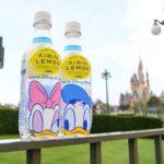 東京ディズニーリゾート「キリンレモン」