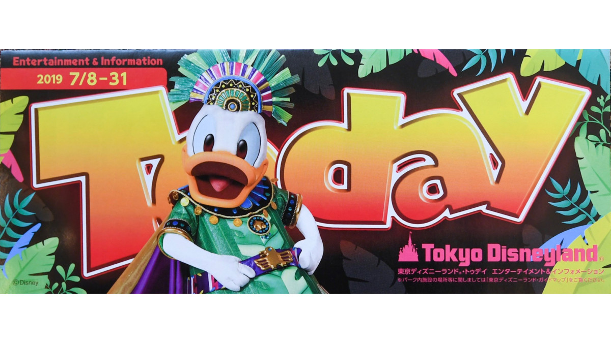 TDL TODAY 2019/7/8-7/31