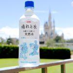 東京ディズニーリゾート「晴れと水」 チップ&デール