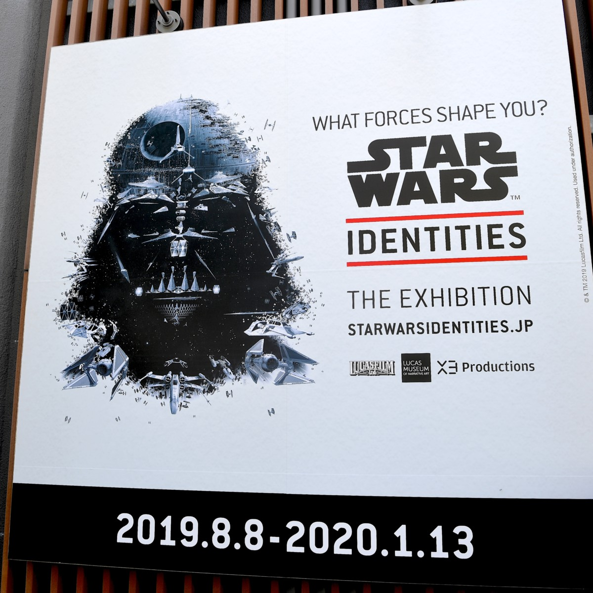 STAR WARS Identities: The Exhibition 期間