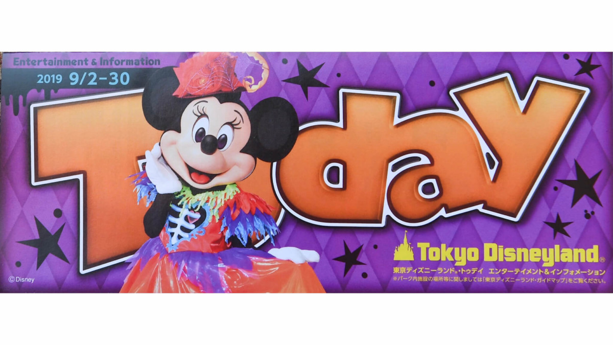 TDL TODAY 2019/9/2-9/30