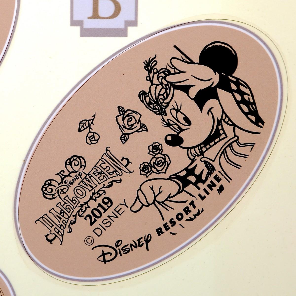 フェスティバル・オブ・ミスティークミニースーベニアメダル