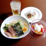 """ヴォルケイニア・レストラン""""2019秋""""シェフのおすすめセット"""