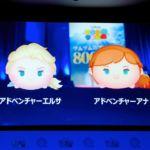 LINE:ディズニー ツムツム『アナと雪の女王2』ツム