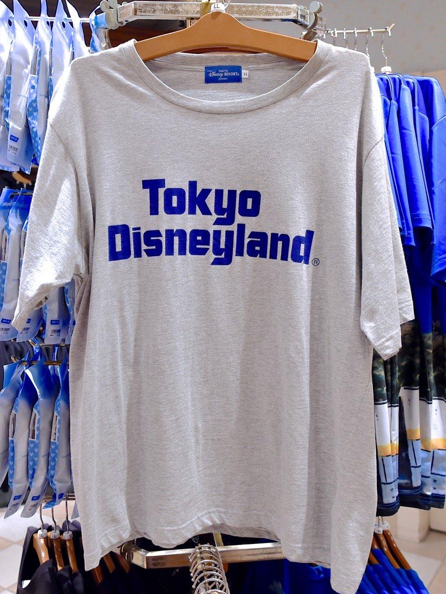 東京ディズニーランドTシャツ(パッケージ入り)