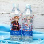 ブルボン『アナと雪の女王2』デザイン天然水