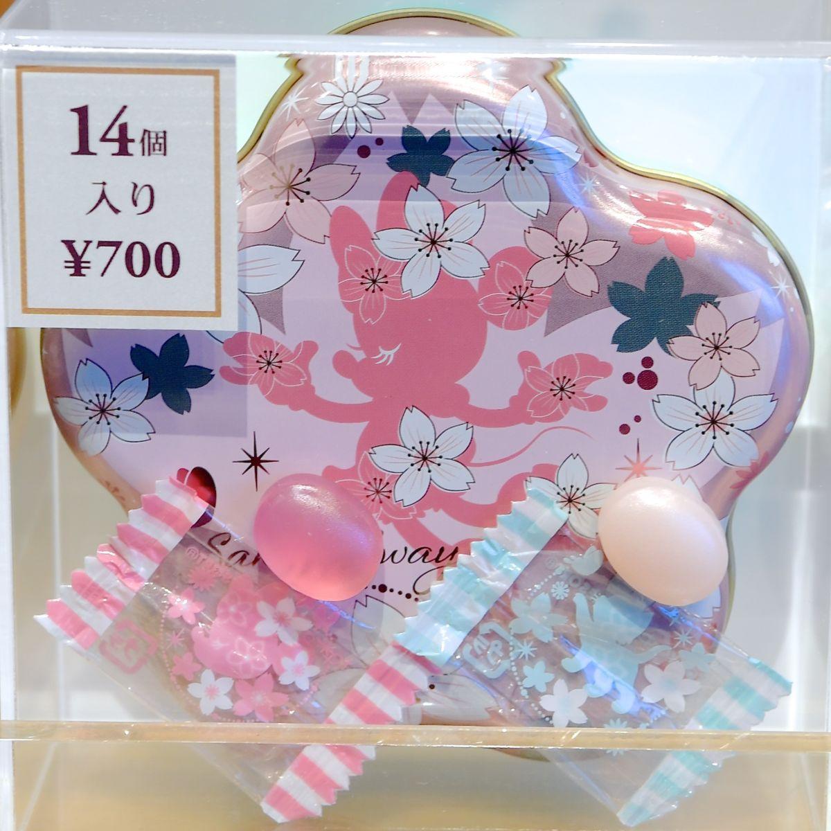 キャンディー(桜) 内容
