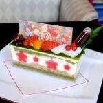 """ハイピリオン・ラウンジ""""イヤーエンド&ニューイヤー2020"""" ケーキ"""