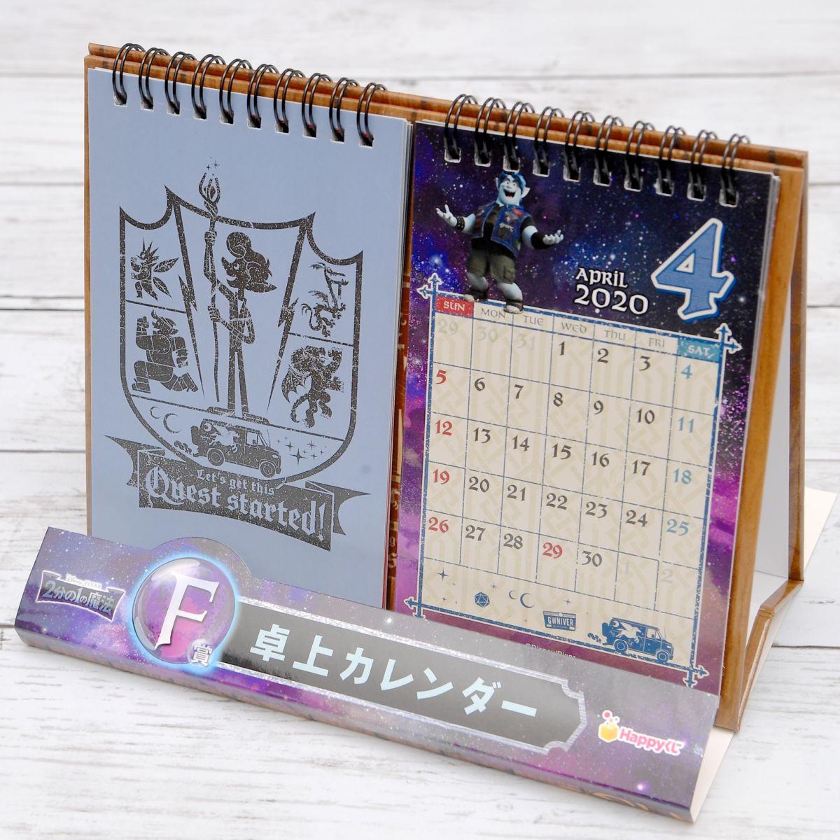 F賞:卓上カレンダー(全1種)