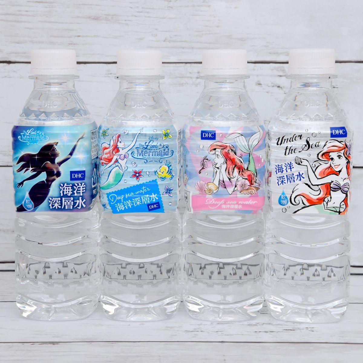 ディズニー映画「リトル・マーメイド」デザインDHC海洋深層水の500mlボトル