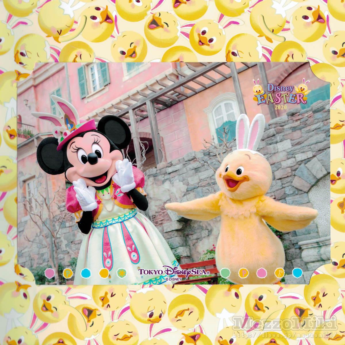 """東京ディズニーシー""""ディズニー・イースター2020""""スナップフォト ミニーマウス&うさピヨ"""