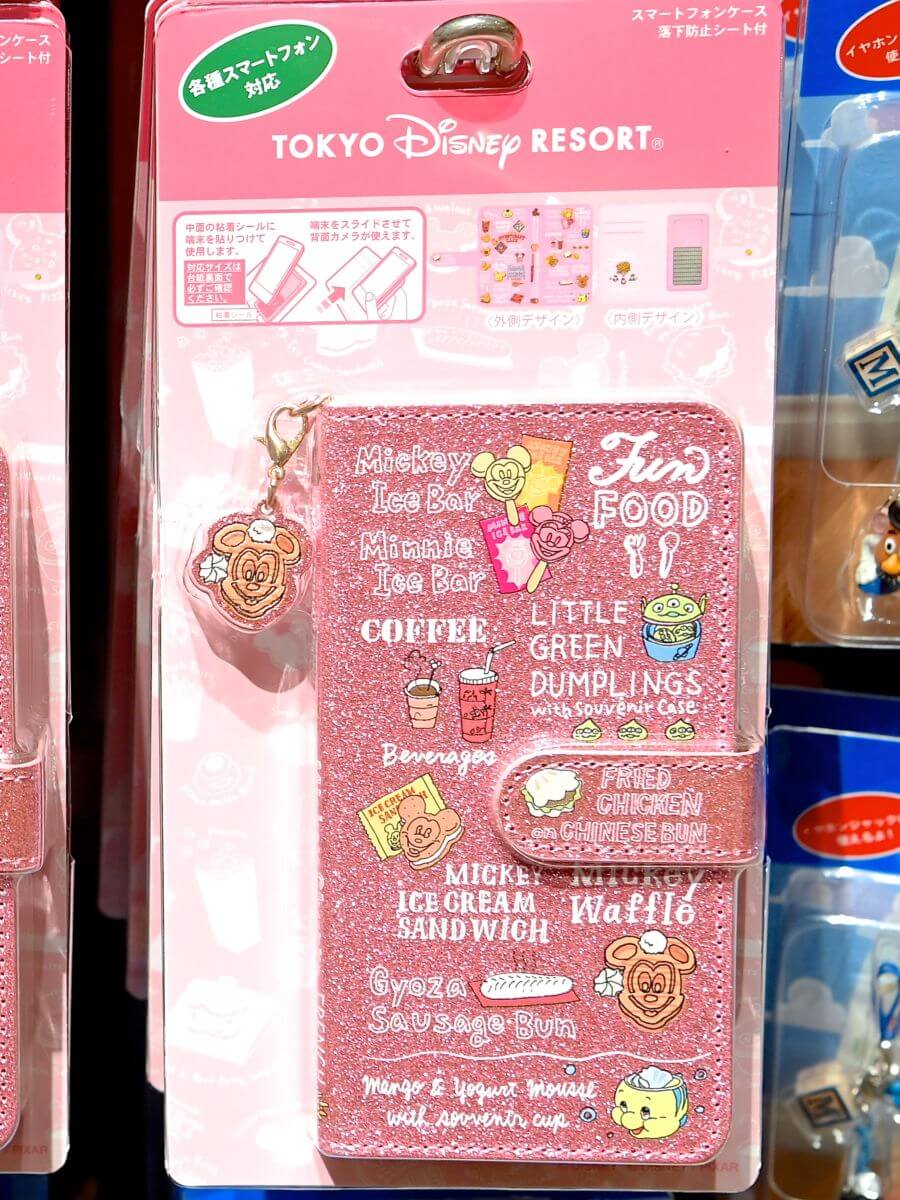 パークフードスマートフォンケース ピンク