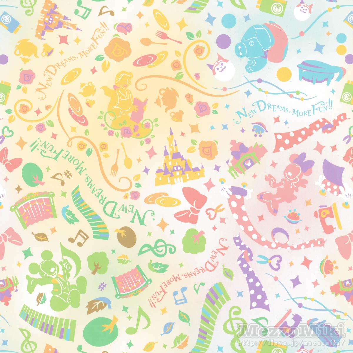 """東京ディズニーランド""""New Dreams, More Fun!!""""スナップフォト台紙 中表紙"""