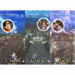 タイトー 音と光のライドアトラクション音楽ゲーム「ディズニー ミュージックパレード」