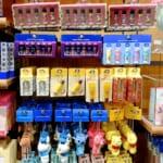 東京ディズニーランド2021リップクリーム・お土産