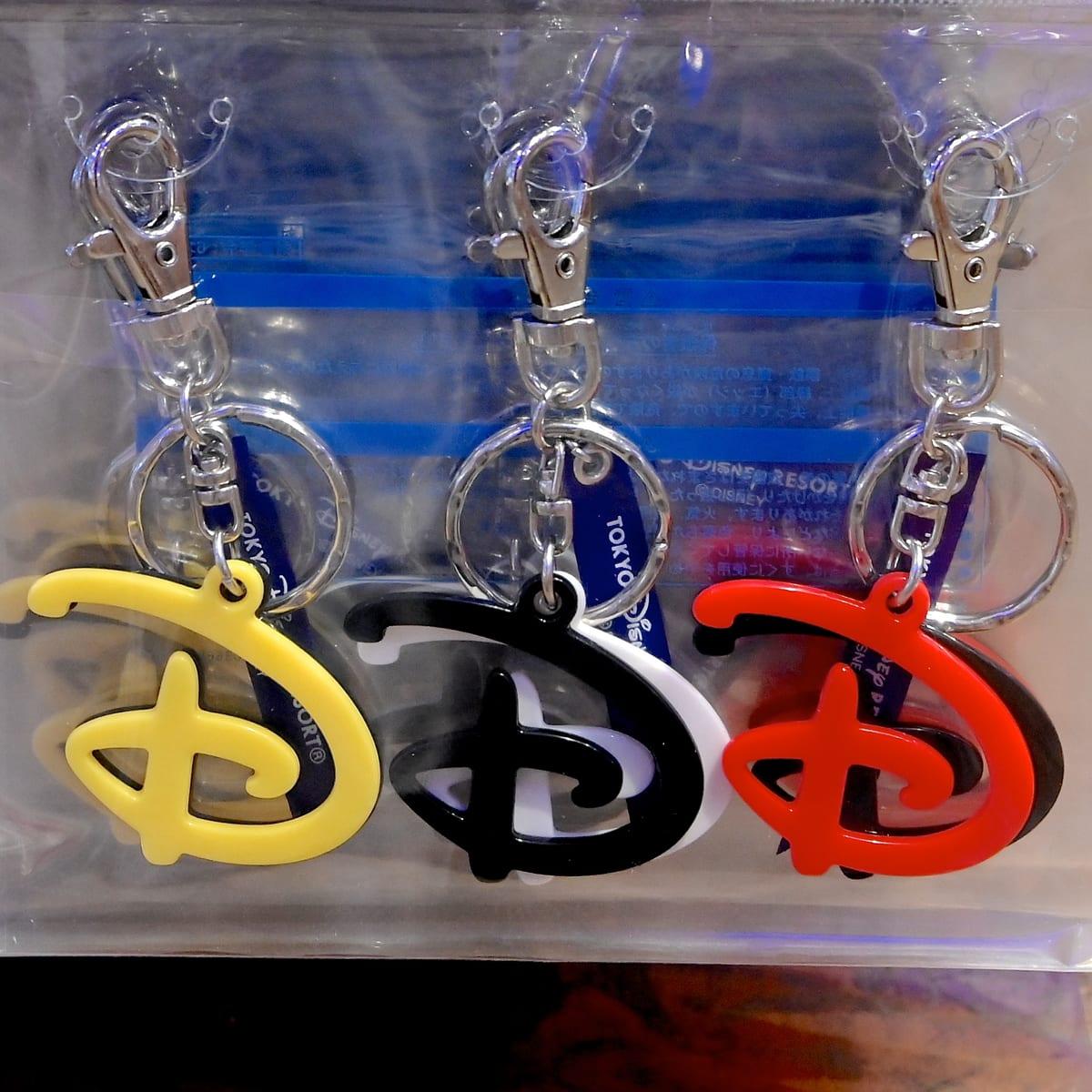 Disneyロゴキーチェーンセット1