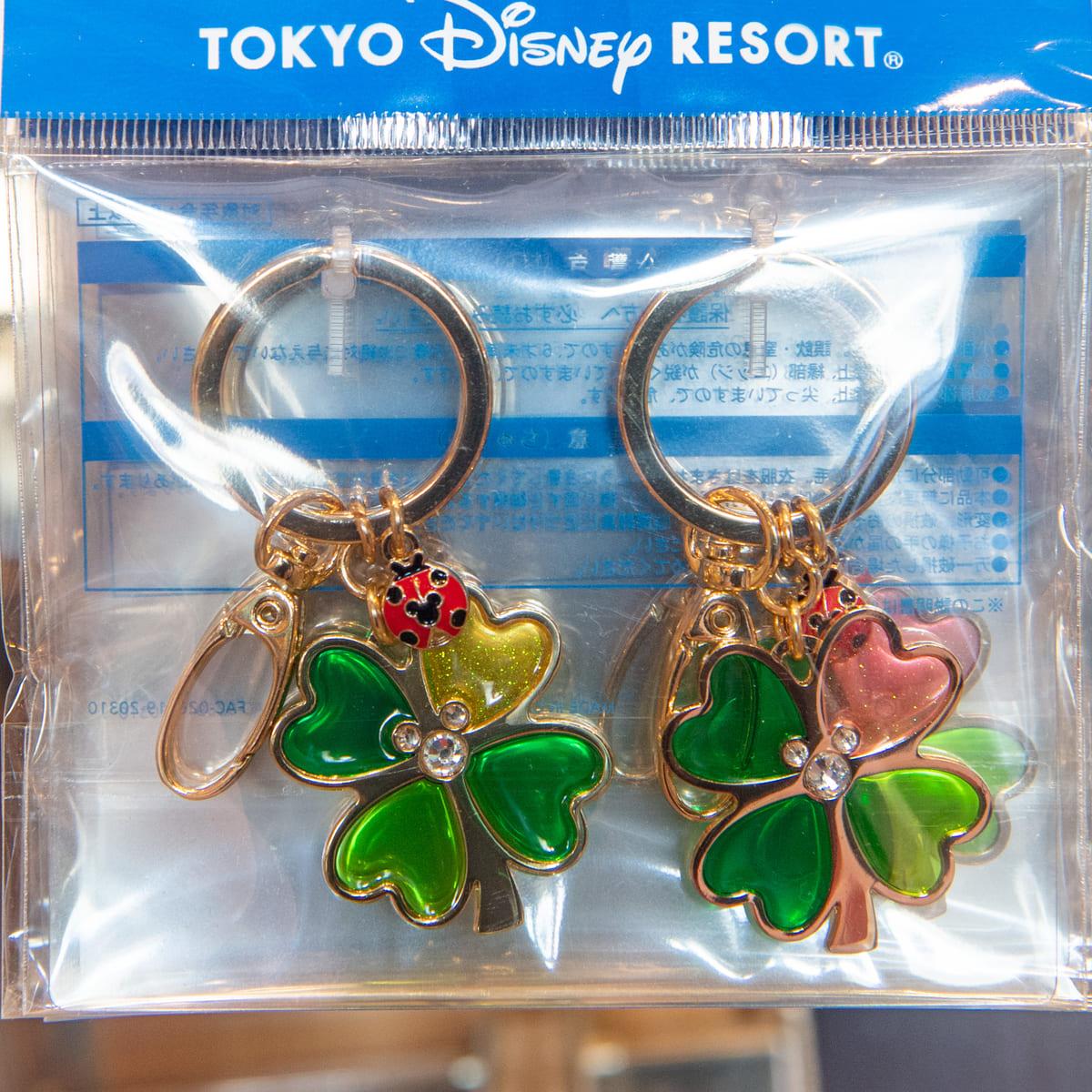 東京ディズニーランド四つ葉のクローバー型キーチェーン