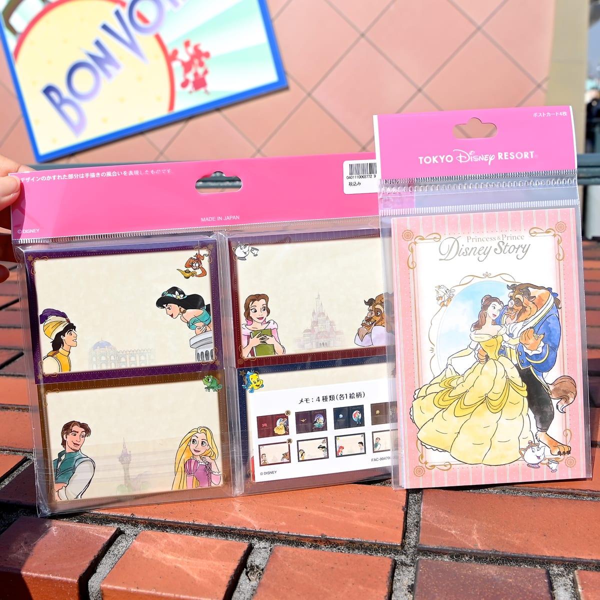 東京ディズニーランド「ディズニーストーリーズ」プリンセスグッズ