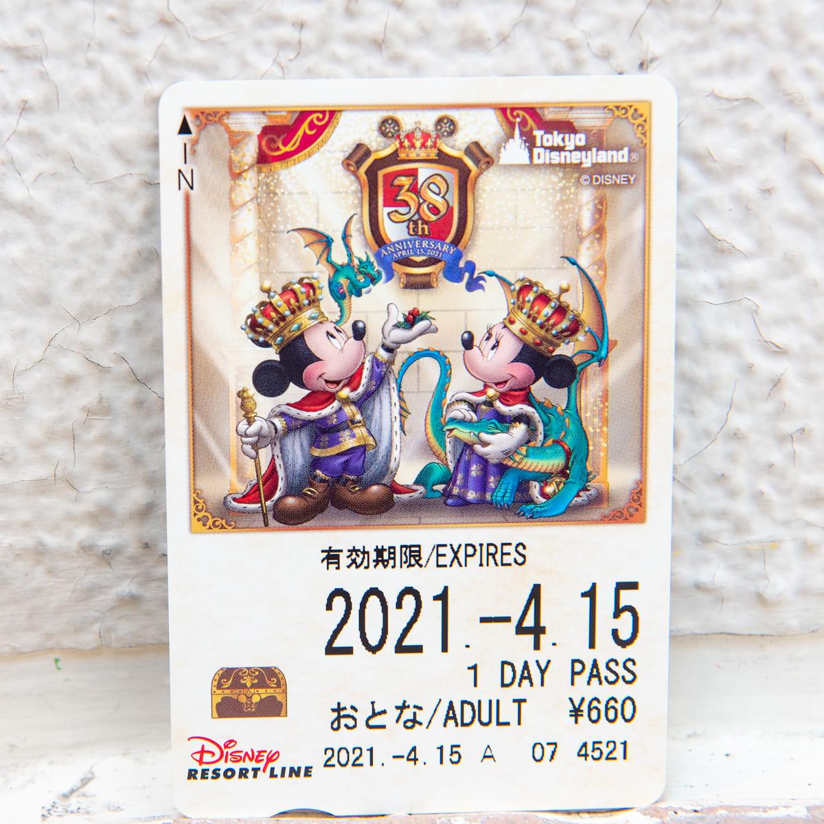 ディズニーリゾートライン東京ディズニーランド 開園38周年記念フリーきっぷ