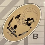 ミッキー&グーフィースーベニアメダル(柔道)
