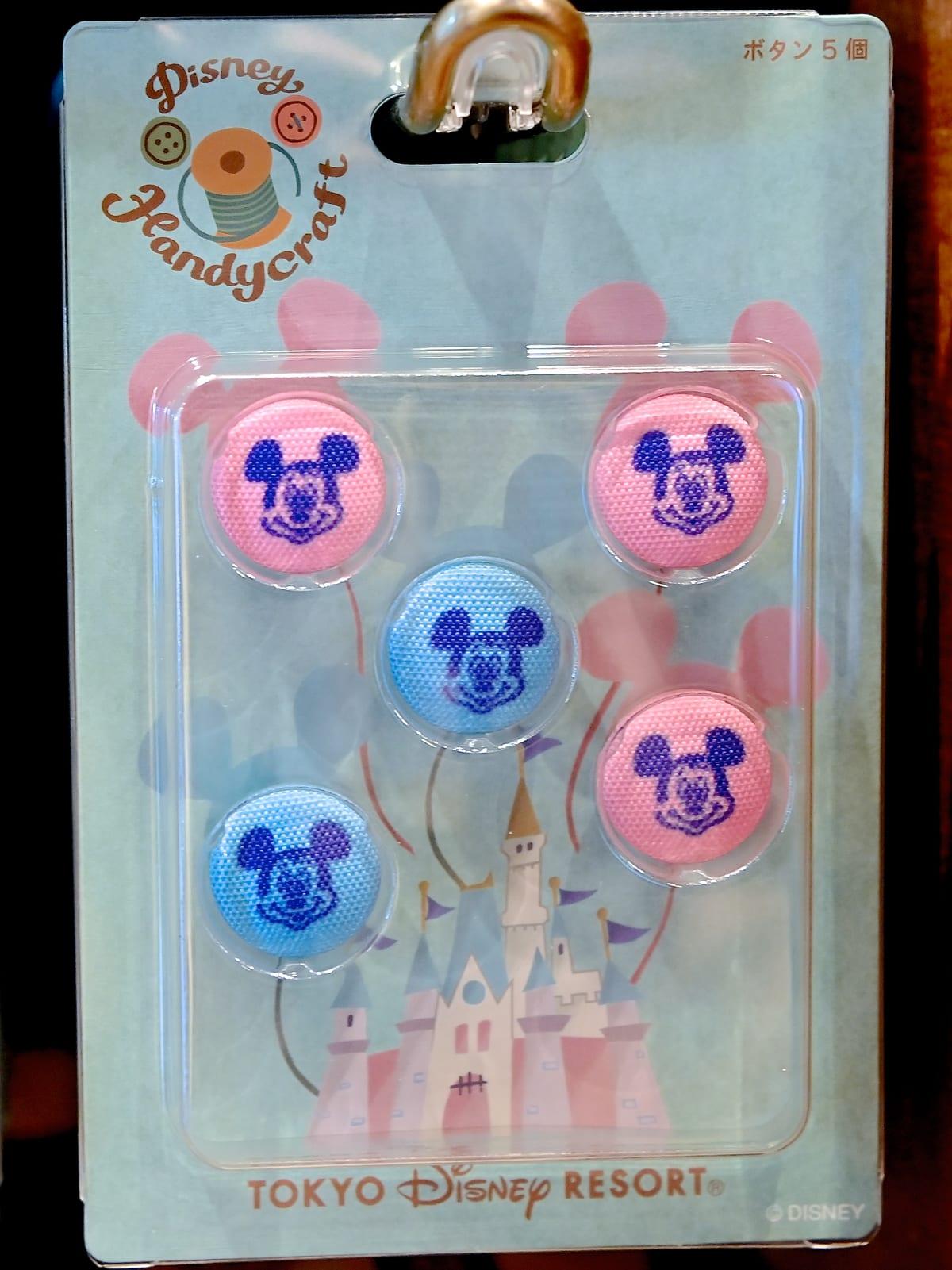 ミッキーお顔デザインボタンセット1