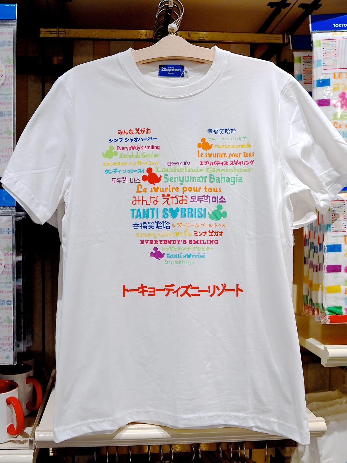 みんなえがおTシャツ