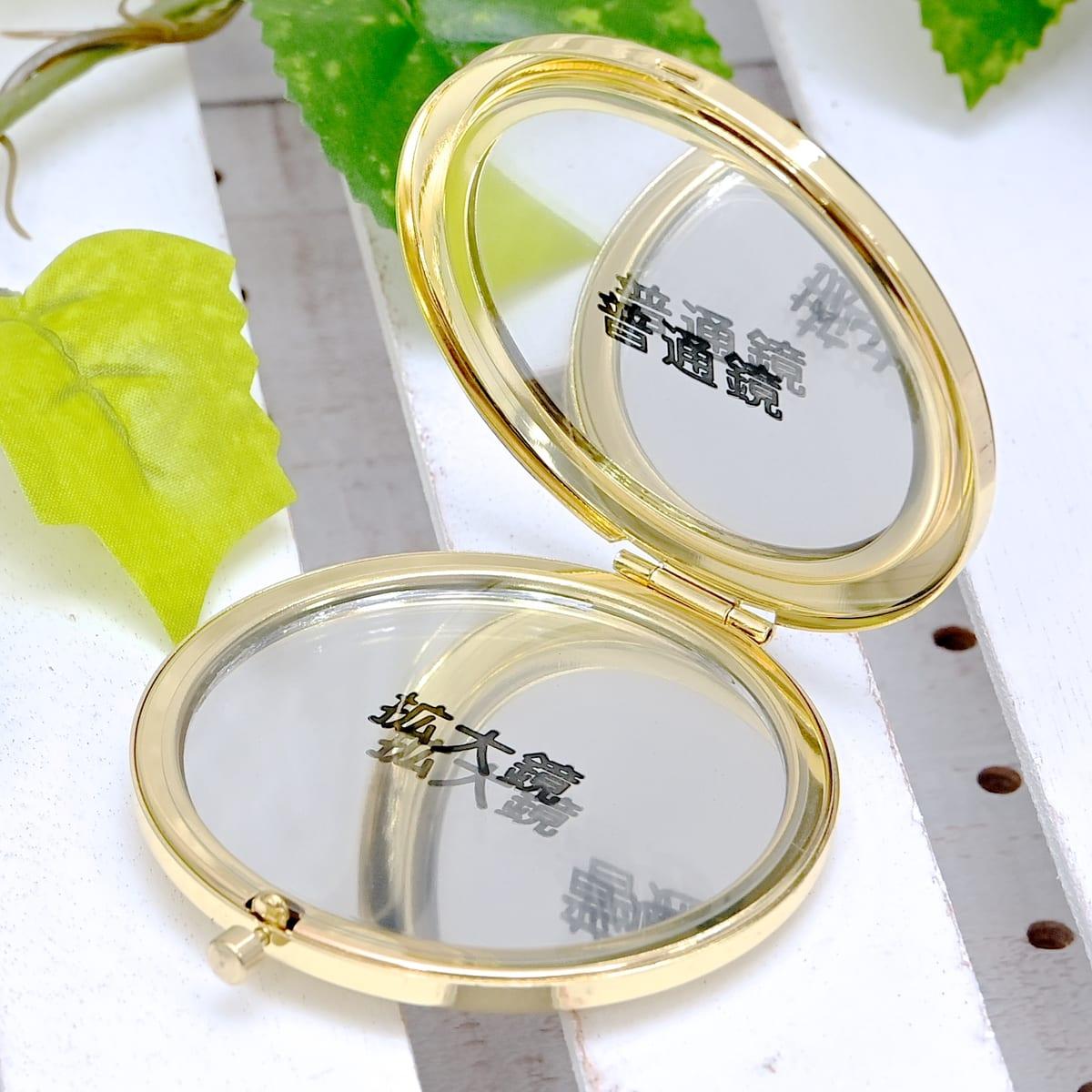 ミラー 普通鏡 拡大鏡