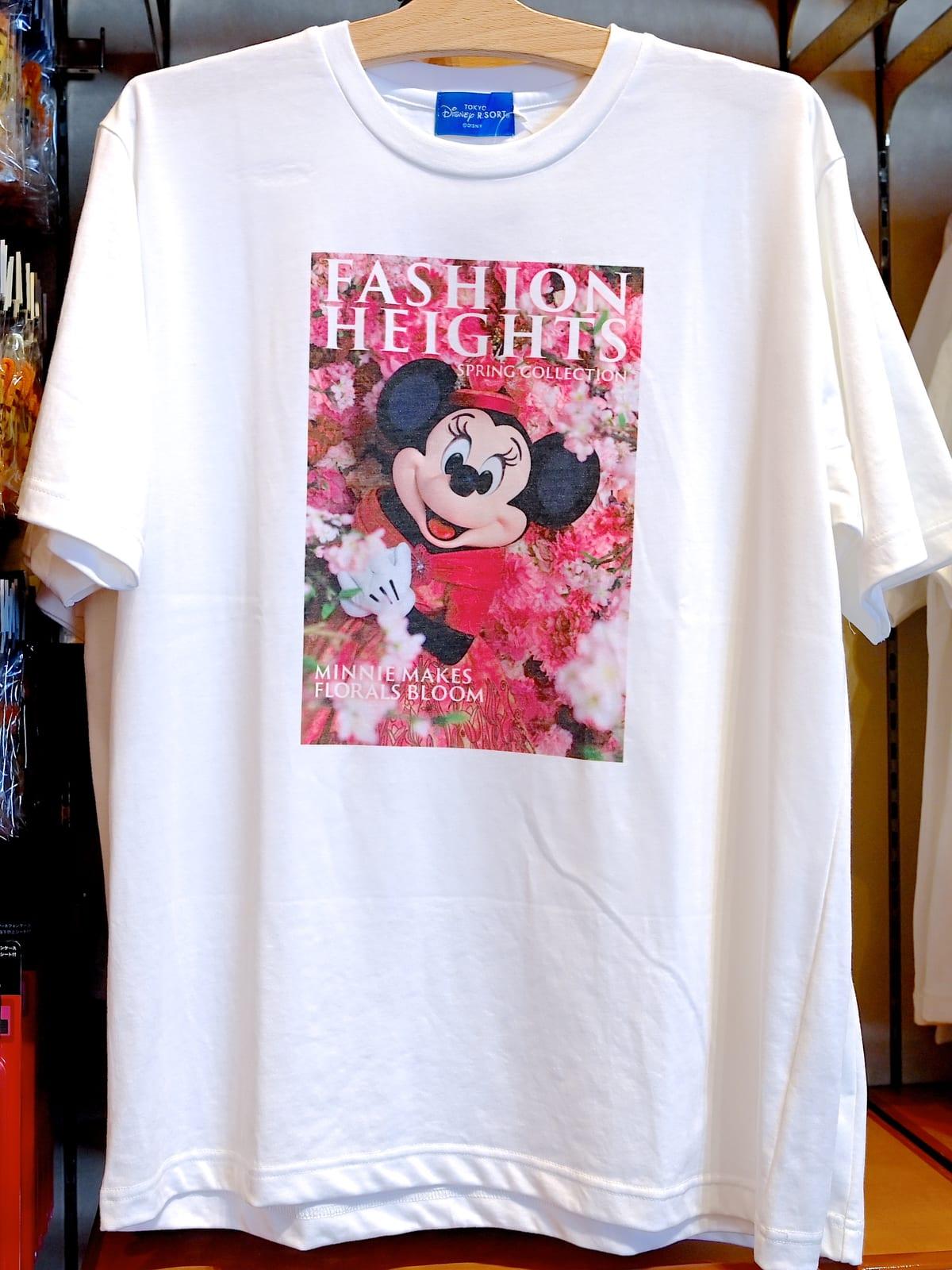 ミニーのスタイルスタジオImagining the MagicTシャツ(春)
