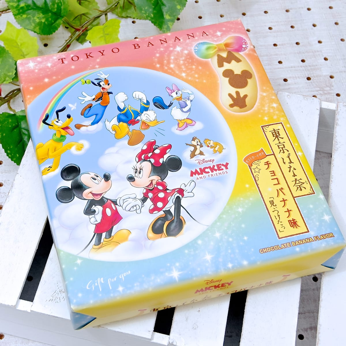 「Disney SWEETS COLLECTION by 東京ばな奈」パッケージ