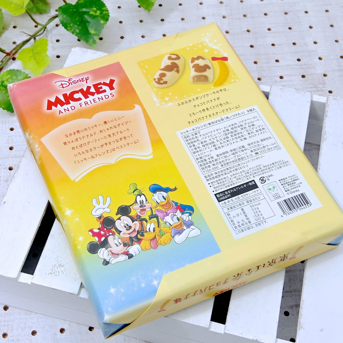 「Disney SWEETS COLLECTION by 東京ばな奈」パッケージ裏