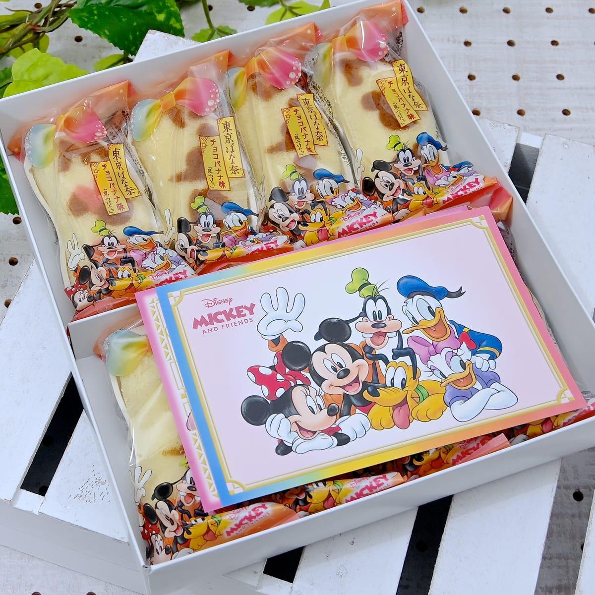「Disney SWEETS COLLECTION by 東京ばな奈」パッケージ ポストカード