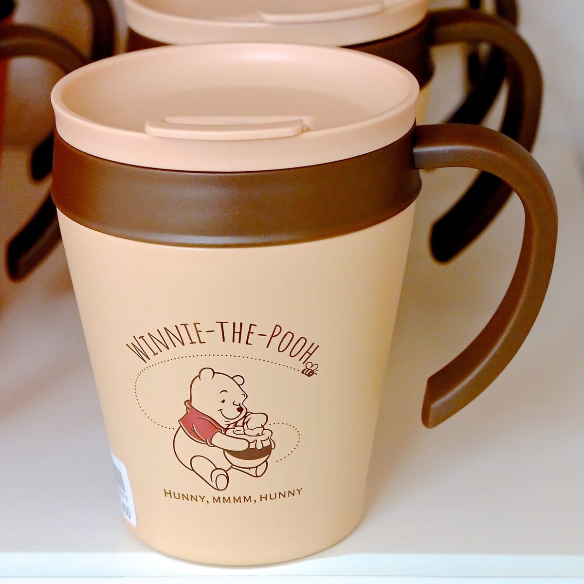 「くまのプーさん」ステンレスマグカップ