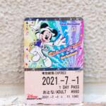 ディズニーリゾートライン 「クラブマウスビート」フリーきっぷ