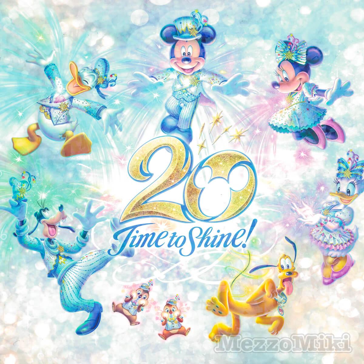 東京ディズニーシー20周年:タイム・トゥ・シャイン!デザイン台紙 裏表紙