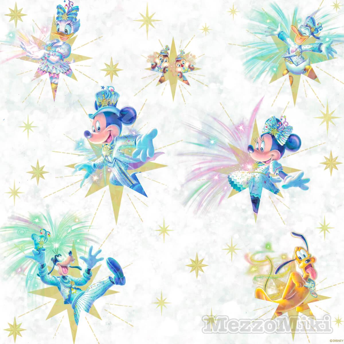 東京ディズニーシー20周年:タイム・トゥ・シャイン!デザイン 中表紙
