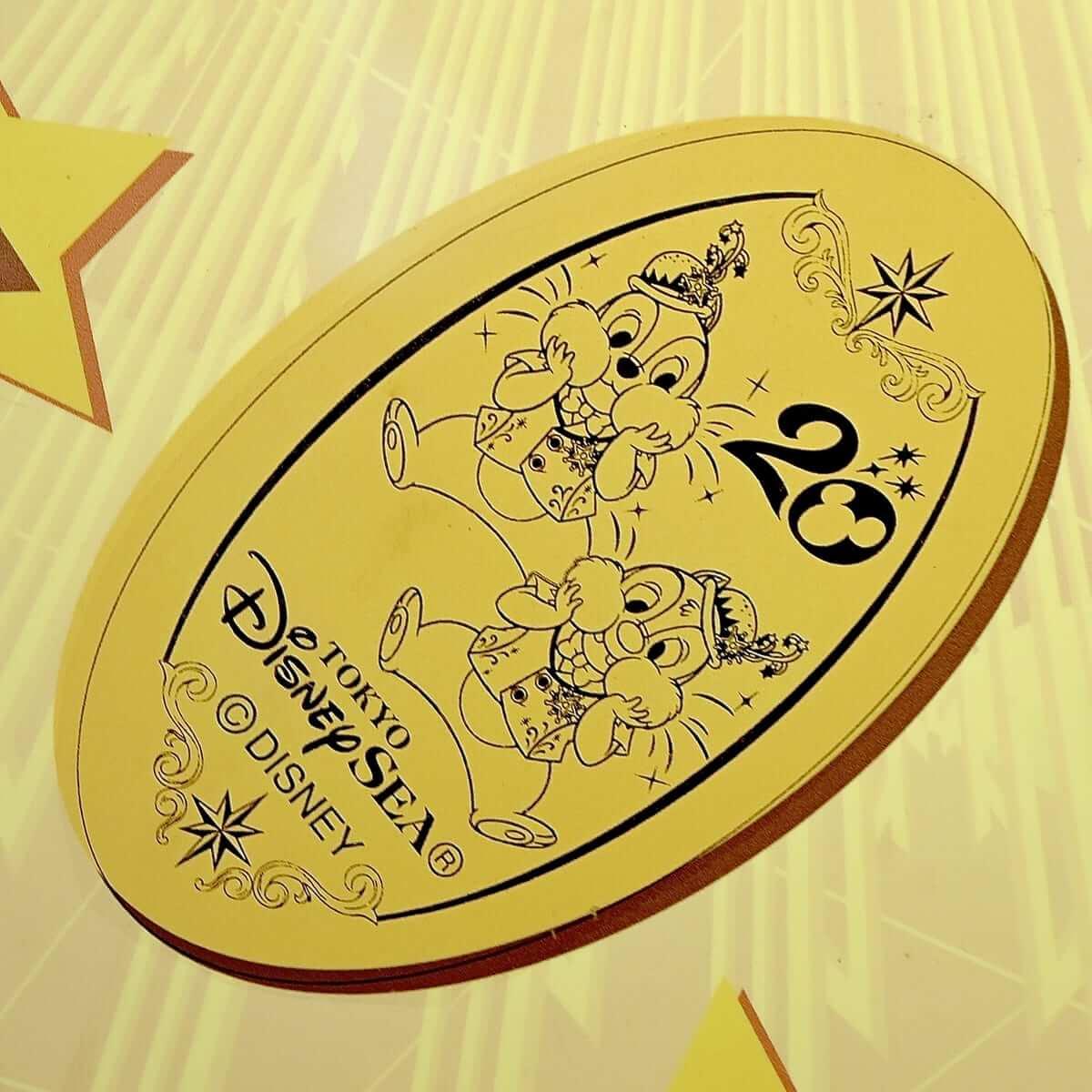 チップ&デール スーベニアメダル1
